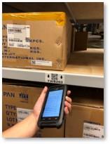 儲位條碼化貨物儲位即時綁定